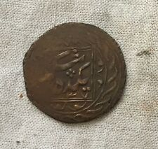 Later Central Asia 10 tenga,1337, Bukhara, Alim Khan.Very rare!!!Condition