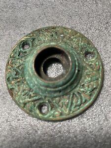 Fancy Ornate Victorian Bronze Doorknob Rosette