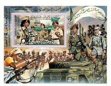 SPECIAL LOT Libya - SC# 1136 - Sept. Revolution - Lot of 48 Souvenir Sheets- MNH