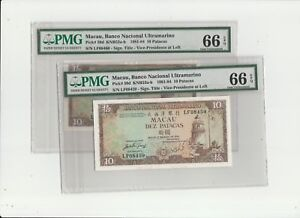 1984 Macao Macau Banco Nacional Ultramarino $10 Consecutive 2 PMG66