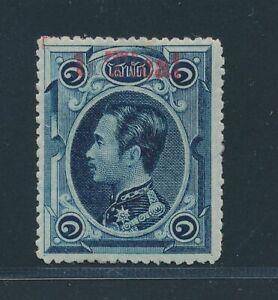 THAILAND 1885, Mi. 6 */MH, very fresh and fine, rare!! Mi. 450,--!!!