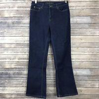 DKNY Jeans Dark Wash Denim Blue Boot Cut Mid Rise Stretch Jeans Womens Size 8 R