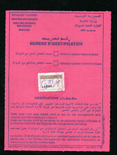 Tunisia- Number of customer with revenue stamp
