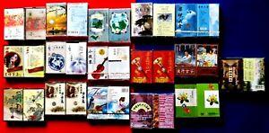 Kassetten 16 x Original Chinesische Musik Kasetten Klassiker NEU Deng Lijun