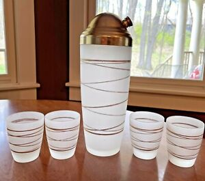 MCM Frosted Glass Cocktail Shaker Gold Ribbon Accents w/ 4 Matching Glasses