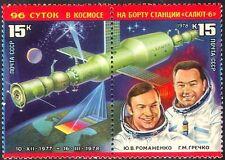 RUSSIE 1978 SALYUT - 6/station spatiale/ASTRONAUTES et COSMONAUTES/People 2 V S-T pr n11818