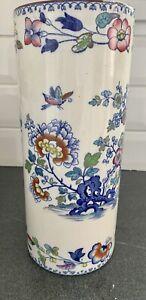 Antique Masons Tube Style Vase Very Large 35 Cms Swansea Pattern