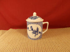 """Nice Blue Oriental Bird & Floral Design Mug with Lid 5 1/2"""" Tall (with Lid)"""