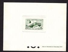 Morocco Delux Proof Cards UNESCO 1958 Scott 25 - 27