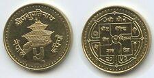 G8573 - Nepal 5 Rupees VS2053 (1996) KM#1075.2 TOP UNC Erhaltung