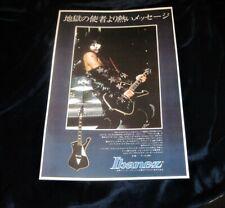 Kiss 1977 Paul Stanley beautiful Ibanez Iceman Japanese poster Aucoin era