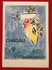 Marc Chagall,Poster Galerie Maeght,  Offset Lithograph Vintage 1966.