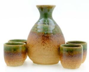Japanese Rock Pool sake set 4 cups