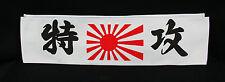 ハチマキ - HACHIMAKI - HEAD BAND - Bandeau - 特攻 TOUKKOU Groupe d'attaque spécial