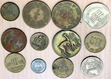 Peru - Lot of 12 Different Coins