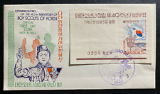 1962 Korea First Day souvenir Cover FDC 40th Anniversary Boys Scouts