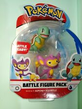 POKEMON BATTLE FIGURE PACK AIPOM + SQUIRTLE S3 BATTLE READY