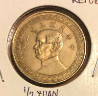 1942 (yr 31) Republic of China 50 cents(1/2 yuan) Collectible Coin Y#362