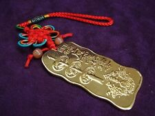 Feng Shui Art and Literature Amulet