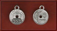 Greece 2013 New Year cake(Vasilopita- St.Basils pie lucky 5 Lepta cast coin