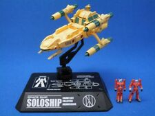 MEGAHOUSE Cosmo Fleet Collection Gran Mechanix 2 Space Runaway Ideon & Solo ship