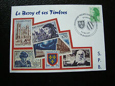 FRANCE - carte 5-6/5/1984 (le berry et ses timbres) (cy32) french