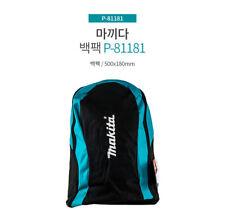 Makita P-81181 Premium Backpack Tools Brand New Guine Workshop Supplies_mg