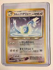 Pokemon LIGHT DRAGONAIR No.148 JAPANESE Neo Genesis Non-HOLO Rare MINT