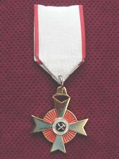 SERBIA - FIREFIGHTER ASSOCIATION OF SERBIA - GOLD STAR FOR SPECIAL MERITS - RRR