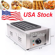 Commercial Takoyaki Maker Japanese Octopus Fish Ball 28Pcs Cake Machine USA