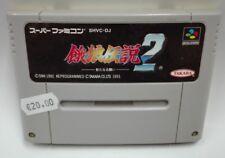 Fatal Fury 2 (SHVC-DJ) per NINTENDO SNES SUPER NES - LOOSE - JAP