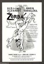 "Kander & Ebb ""ZORBA"" Herschel Bernardi / Maria Karnilova 1968 Tryout Flyer"