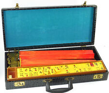 Vintage Catalin Mahjong Set, 166 Tiles, 4 Maroon Racks, Chips, & Case Bakelite