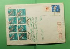 DR WHO 1976 KOREA UPRATED STATIONERY AIRMAIL TO USA  f64218