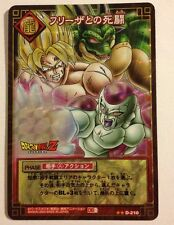Dragon Ball Card Game Prism D-210 Version White Box