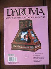Japanese Daruma  Magazine #55 Glass Painting Ogawa Senyoo Woodblock Tea Ikebana