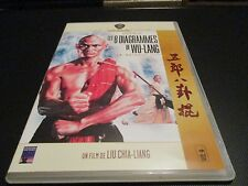 "DVD ""LES 8 DIAGRAMMES DE WU-LANG"" film Chinois Liu CHIA-LIANG / Shaw Brothers"