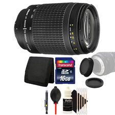 Nikon 70-300 mm f/4-5.6G Zoom Lens for Nikon SLR Cameras with Accessory Bundle