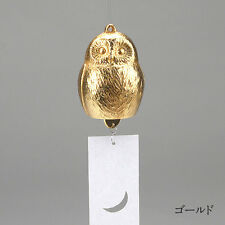 Owl Wind chime bell Japanese Nousaku Brass Craft man work made in Japan gold col