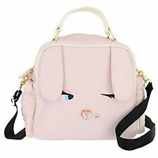 Betsey Johnson LUNCH BOX PINK BUNNY RABBIT Face Tote Bag Insulated NEW DOG