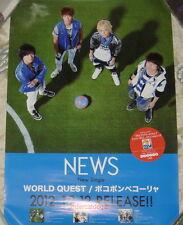 News WORLD QUEST / Pokopon Pekorya Japan Promo Poster