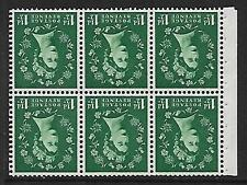 Sb62a Wilding booklet pane Edward perf type Ie Bottom Unmounted Mnt