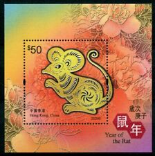 Hong Kong Year of Rat Stamps 2020 MNH Chinese Lunar New Year 1v Silk M/S $50