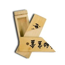 WOOD UNABOX  No Key or Puzzle Store Items Inside Design Birthday Money Gift