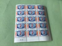 French Republic mint never hinged  part stamps sheet    Ref 53257