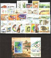 Algérie  - 2016 Année Complète ( 33 timbres + 1 Bloc ) - Neufs Sans Charnieres**