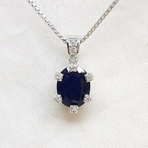 2.35ctw Kanchanaburi Sapphire & Diamond Cut White Sapphire 925 Silver Pendant