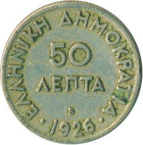 COIN / GREECE / 50 LEPTA 1926  #WT7557