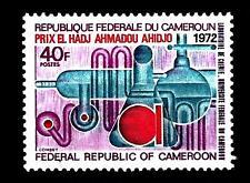 CAMEROUN - CAMERUN (REP. INDIP.) - 1972 - Premio El Hadj Ahmadou Ahidjo