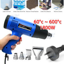 220V 1800W Electric Heat Gun 60-600 Degree Temperature Adjustable Hot Air OZ